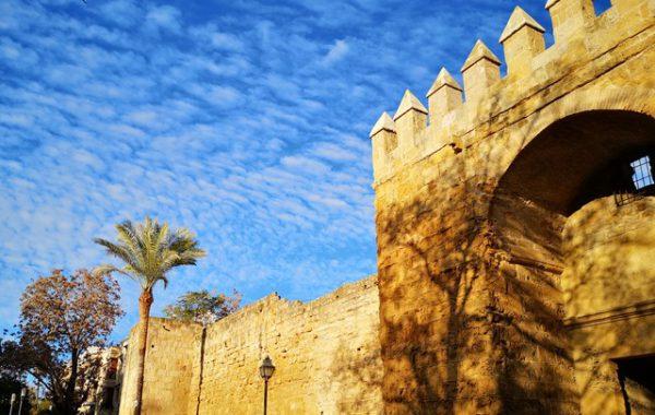 Andalusië – Spanje
